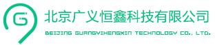 最新资讯 — 北京广义恒鑫室内定位
